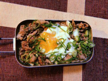 超簡単!最強のクッカー「メスティン」で超楽チンに「お米」を炊いてみる方法。