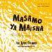 Masamo Ya Maisha 親指ピアノと密林音楽の妖しい世界