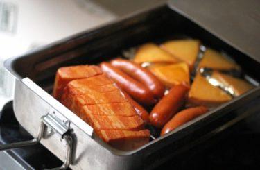 【燻製の作り方】一番簡単なメスティンを使ったレシピ | 家でおかず・おつまみ | 燻製食材まとめ