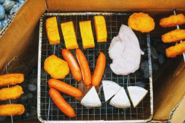 【DIY】100均アイテムでアウトドア!手作りの段ボールスモークで、待つ時間も楽しい燻製料理。