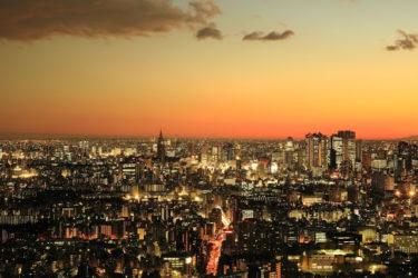 【0 泊 3 日で東京へ出発】愛媛県民が有給を使わずに週末東京で遊びにいく方法