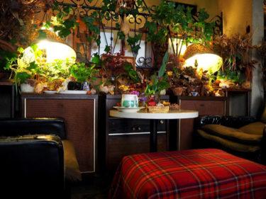 【ローレンス島の魔女】五木寛之も通った金沢の純喫茶・イオ子の不思議スポット
