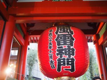 浅草で地元民に愛され続けてきた、20種類のあんパンを提供する「あんですMATOBA 」。創業のきっかけは、老舗あんこ屋にパン屋の娘が嫁いだことにありました。