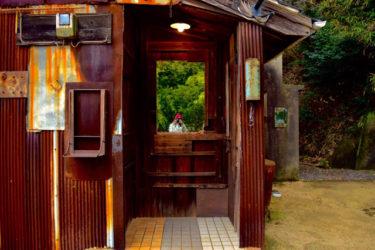 現代アートの誘致に成功した【直島】。冒険を知らなきゃ、見られない世界があるんだよ。