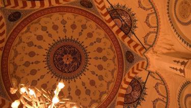 異国情緒あふれるモスク「東京ジャーミイ」に行ってみた