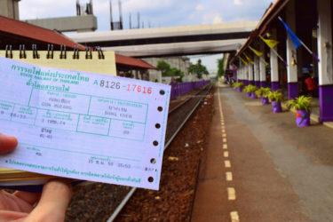 【バンコク現代美術館】 MOCA BANGKOKへ鉄道+徒歩での行き方。[歩き続ければ、景色は見え続ける]
