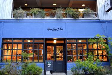 【表参道界隈のチョコレート専門店】ショコラって楽しい!Bean to Barとは? おすすめのお店。