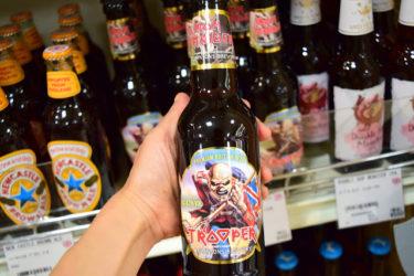 【日進ワールドデリカテッセン】ちょっとした海外旅行気分を味わえる?東京で暮らす外国人向けのスーパーマーケットの魅力