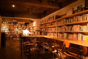 本+お酒+ベッド。渋谷にあるオシャレすぎる【森の図書室】はノマドにおすすめ!