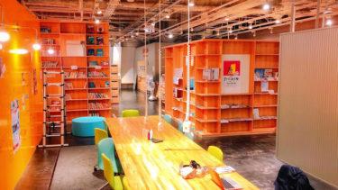 熊本でノマド【未来会議室】は人と人とが繋がるコンセプトのコワーキングスペース。占いやグランピングも出来るカオス空間!