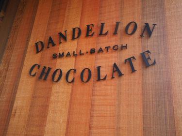 【清澄白河・東京イーストサイド】美味しいチョコレートを求めて東奔西走!Bean to Barショコラトリー巡り。