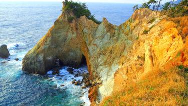 【伊豆半島の車中泊は涼しい】西伊豆の観光スポットをめぐる | 諸島の神々は、海からやってきた!