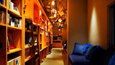 京都【泊まれる本屋】がコンセプトのホステル!「BOOK AND BED KYOTO」で本を読みながら夜景を眺めて寝る快適感がハンパない。