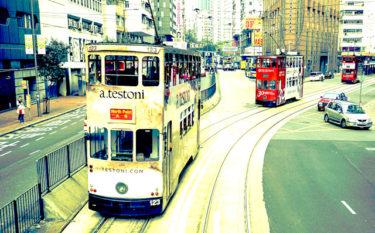 【香港】はひとり歩きに向いている!B級食べ歩き天国、香港の下町「北角」でトラムとともに、市場を散策!