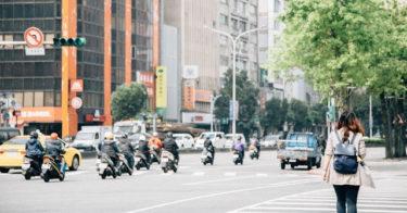 【台湾】台北旅行しちゃお。暴力タクシーお構いなしで、大切という気持ちが情熱を生む。