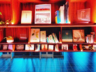 サードプレイスとしての図書館 | おしゃれカフェ併設の「日比谷図書文化館」「みちのきちプロジェクト」を好きになる理由。
