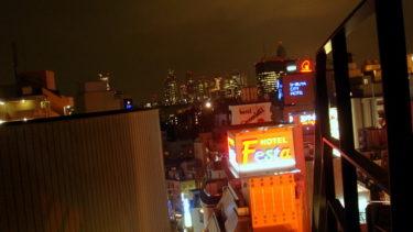 ラブホテルとニッポンの街の発展の関係について考えてみませんか?【東京の観光地】