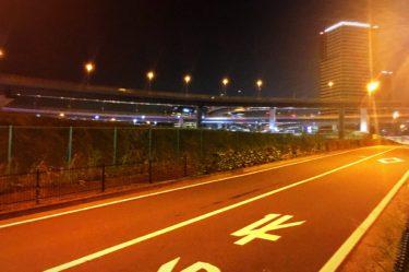 【夜を歩く】今が最後の静寂「有明・豊洲」後編 | オリンピックに向けて再開発中、変わっていくふるさと東京。