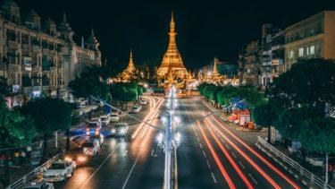 ヤンゴン国際空港から市内まで35円でアクセス。シュエダゴン・パゴダに寄れるエアポートバスの乗り方と地図。