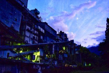 【工場】エモい廃墟、超巨大要塞『奥多摩工業 氷川工場』の夕景を歩く | イオ子の不思議なB級スポット。