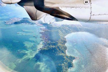 【マレーシア】ボルネオ島ってどんなところ?コタキナバル空港から市内へのアクセス方法!