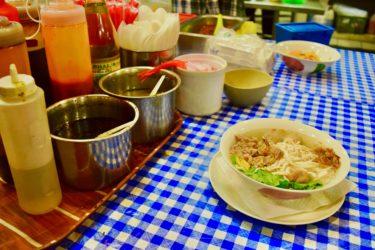 【ブルネイのB級グルメ】鶏肉のうまみたっぷりミーアヤム | ガドンナイトマーケットで屋台の味を!