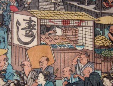 ⑵【大江戸今昔めぐり】「江戸前」って言葉の語源。古地図アプリで江戸時代へタイムトラベル!?