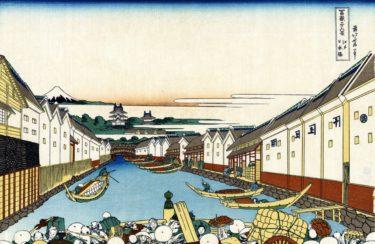 ⑴地図で旅する東京の水辺 「江戸時代」「戦後」「未来」へ空想タイムトリップ!江戸古地図にみる東京湾の本当の姿。