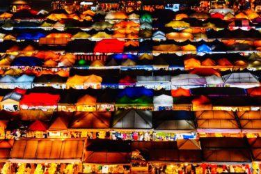【絶景タラート・ロットファイ・ラチャダー】バンコクで4時間のトランジットの間に夜景が美しいナイトマーケットへ。