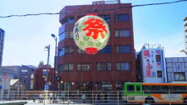 【浅草】日本最大級の打楽器天国!世界の太鼓資料館 太皷館が想像以上にヤバイ!