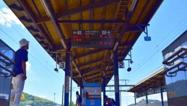 【秘境駅の旅】多い都道府県はどこ?無人駅とバリアフリーの関係性