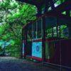 【廃墟】奥多摩湖ロープウェイ(みとうさんぐち駅・かわの駅)へのアクセス | イオ子の不思議なB級スポット