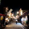 【夜を歩く】江戸情緒と粋な東京の下町散歩「門前仲町・深川・清澄白河」編